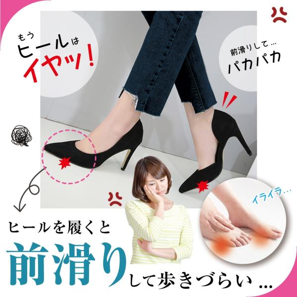 SALE レディース フットカバー  脱げない 靴下  滑り止め パンプス 歩きやすい 素足 カラフル 5足 セット くつした 快適 しっかり セール|miriimerii|07