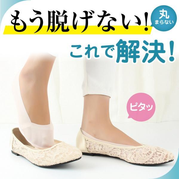 SALE レディース フットカバー  脱げない 靴下  滑り止め パンプス 歩きやすい 素足 カラフル 5足 セット くつした 快適 しっかり セール|miriimerii|08