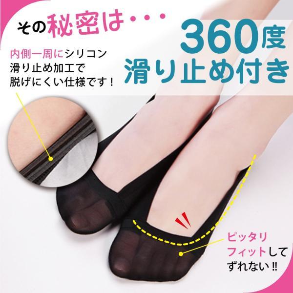 SALE レディース フットカバー  脱げない 靴下  滑り止め パンプス 歩きやすい 素足 カラフル 5足 セット くつした 快適 しっかり セール|miriimerii|09