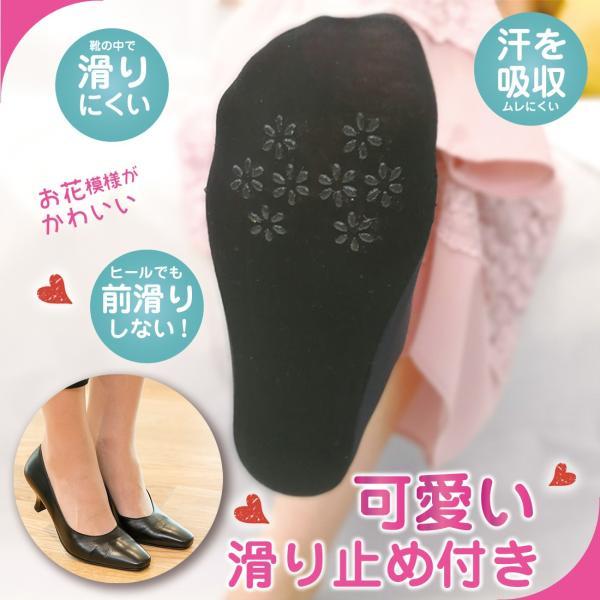SALE レディース フットカバー  脱げない 靴下  滑り止め パンプス 歩きやすい 素足 カラフル 5足 セット くつした 快適 しっかり セール|miriimerii|10