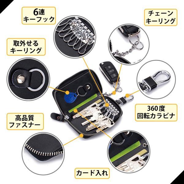 キーケース スマートキー レディース メンズ 本革 フック式 取り外せる リング式19|miriimerii|06