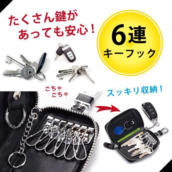 キーケース スマートキー レディース メンズ 本革 フック式 取り外せる リング式19|miriimerii|07