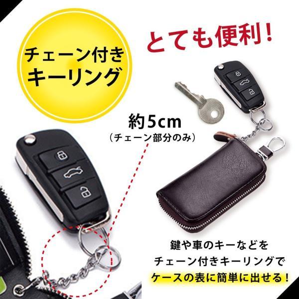 キーケース スマートキー レディース メンズ 本革 フック式 取り外せる リング式19|miriimerii|08