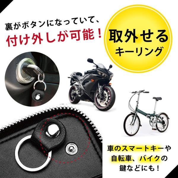 キーケース スマートキー レディース メンズ 本革 フック式 取り外せる リング式19|miriimerii|09