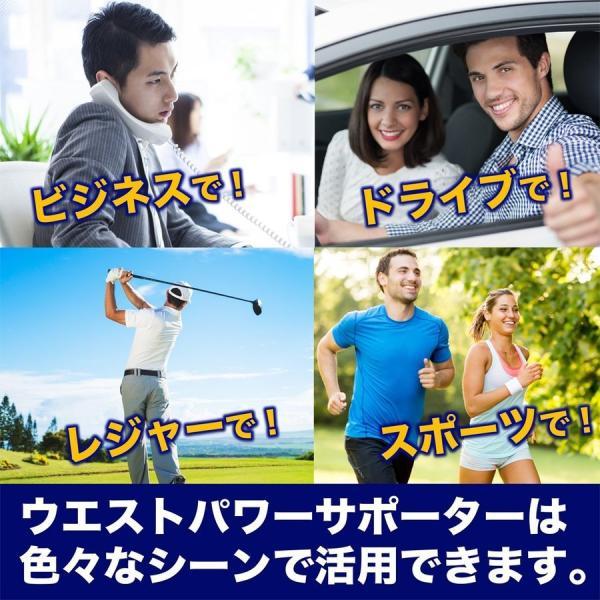 SALE ウエストパワーサポーター シェイプアップ 腰痛対策 腰用 腰痛ベルト 男女 兼用 人気 幅広 薄型 メッシュ セール miriimerii 11
