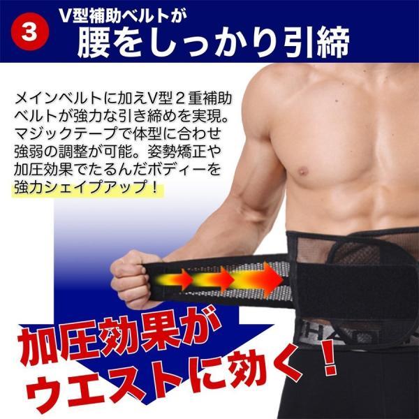 SALE ウエストパワーサポーター シェイプアップ 腰痛対策 腰用 腰痛ベルト 男女 兼用 人気 幅広 薄型 メッシュ セール miriimerii 09