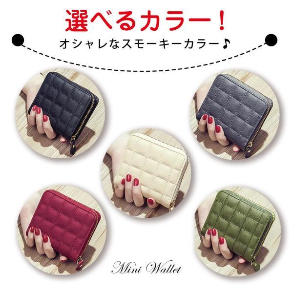 ミニ財布 小さい 二つ折り ラウンドファスナー レディース コンパクト みにさいふ miriimerii 03