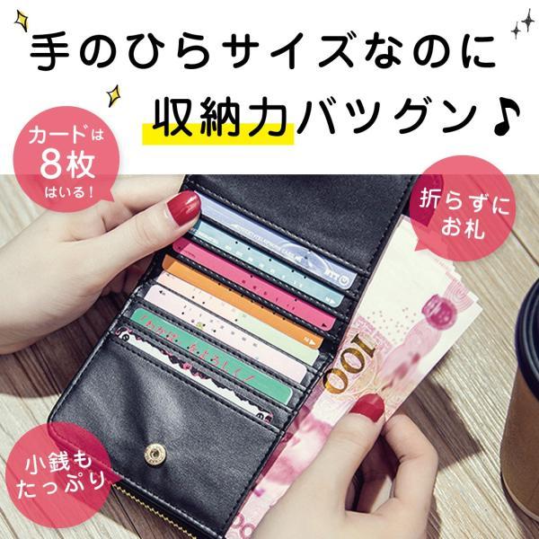 ミニ財布 小さい 二つ折り ラウンドファスナー レディース コンパクト みにさいふ miriimerii 06