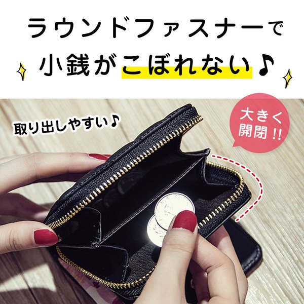 ミニ財布 小さい 二つ折り ラウンドファスナー レディース コンパクト みにさいふ miriimerii 07