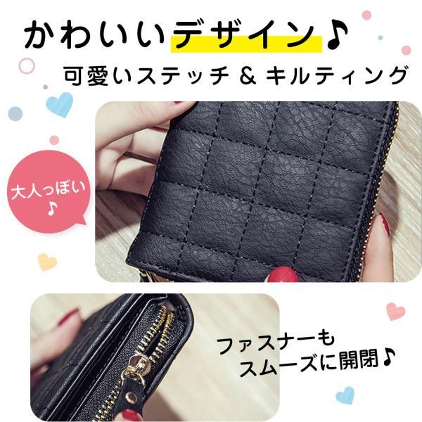 ミニ財布 小さい 二つ折り ラウンドファスナー レディース コンパクト みにさいふ miriimerii 08