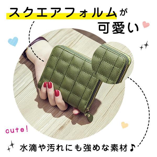 ミニ財布 小さい 二つ折り ラウンドファスナー レディース コンパクト みにさいふ miriimerii 09