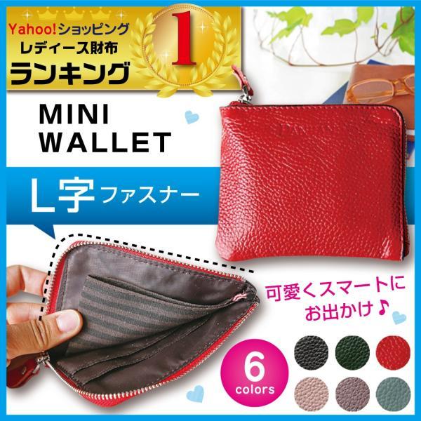 ミニ財布本革財布L字ファスナー薄い小銭入れコインケース軽量コンパクト柔らかい29