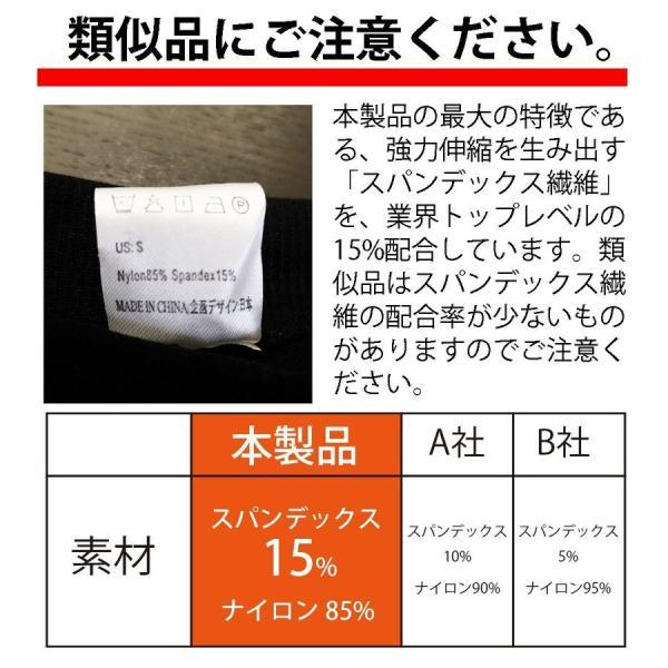 SALE 加圧式  ブラトップ インナー 加圧シャツ レディース 体幹 ダイエット 引き締め 姿勢矯正 オープン記念  セール|miriimerii|14