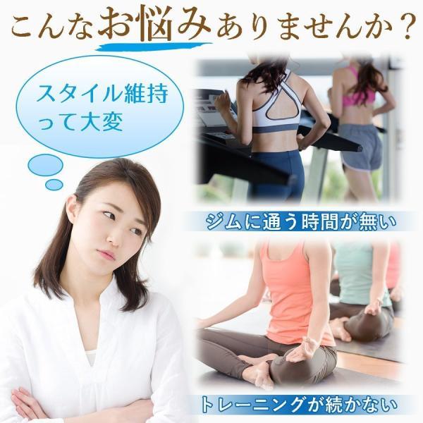SALE 加圧式  ブラトップ インナー 加圧シャツ レディース 体幹 ダイエット 引き締め 姿勢矯正 オープン記念  セール|miriimerii|03