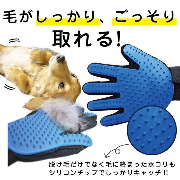 SALE グルーミング グローブ ペット の 抜け毛 が取れる! ブラッシング 手袋 コーム ペットも 気持ちいい 猫 ・ 犬 スッキリ 取れる セール|miriimerii|07