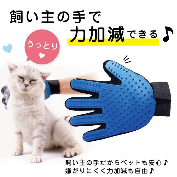 SALE グルーミング グローブ ペット の 抜け毛 が取れる! ブラッシング 手袋 コーム ペットも 気持ちいい 猫 ・ 犬 スッキリ 取れる セール|miriimerii|08