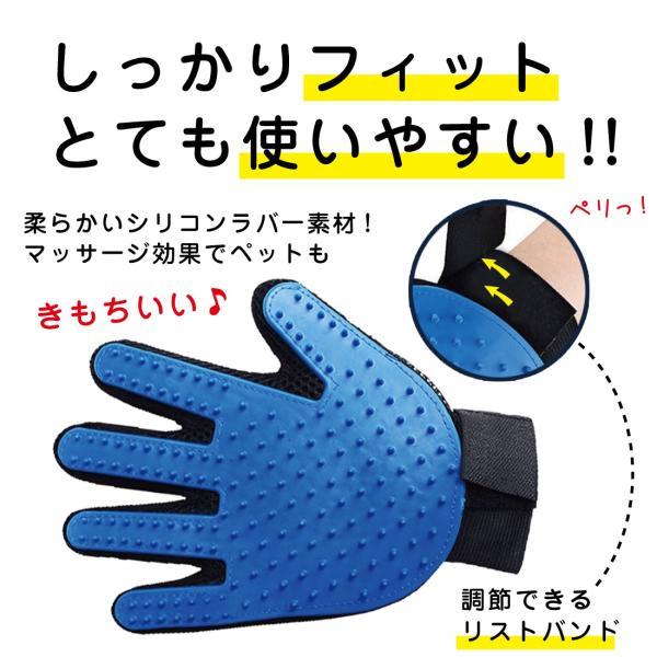 SALE グルーミング グローブ ペット の 抜け毛 が取れる! ブラッシング 手袋 コーム ペットも 気持ちいい 猫 ・ 犬 スッキリ 取れる セール|miriimerii|10
