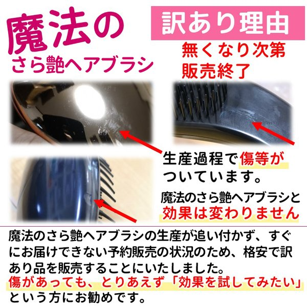 ブラシ 魔法の ヘアブラシ 絡まない 艶髪 ヘアケア サラサラ オリジナル くし 訳あり品|miriimerii|03