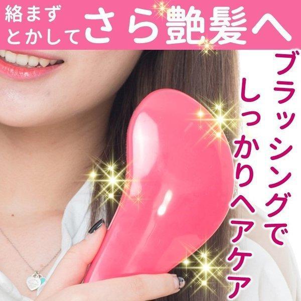 ブラシ 魔法の ヘアブラシ 絡まない 艶髪 ヘアケア サラサラ くし オープン記念 セール|miriimerii|13