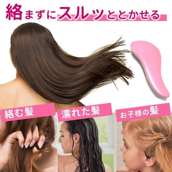 ブラシ 魔法の ヘアブラシ 絡まない 艶髪 ヘアケア サラサラ くし オープン記念 セール|miriimerii|10