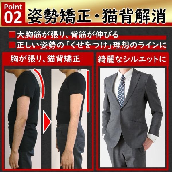 SALE 加圧シャツ ダイエット 加圧インナー 半袖 トップス メンズ 着圧 下着 猫背 姿勢矯正 オープン記念 セール|miriimerii|11