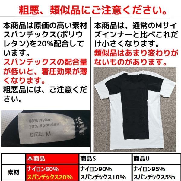 SALE 加圧シャツ ダイエット 加圧インナー 半袖 トップス メンズ 着圧 下着 猫背 姿勢矯正 オープン記念 セール|miriimerii|14