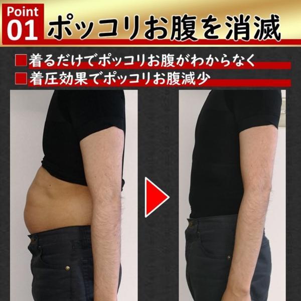 SALE 加圧シャツ ダイエット 加圧インナー 半袖 トップス メンズ 着圧 下着 猫背 姿勢矯正 オープン記念 セール|miriimerii|10