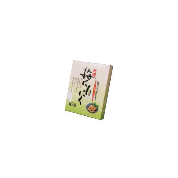 梅にんにく (大)640g