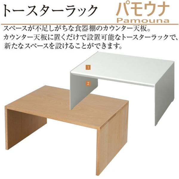 ダイニング収納 食器棚 オプション 便利グッズ スライドテーブルなど