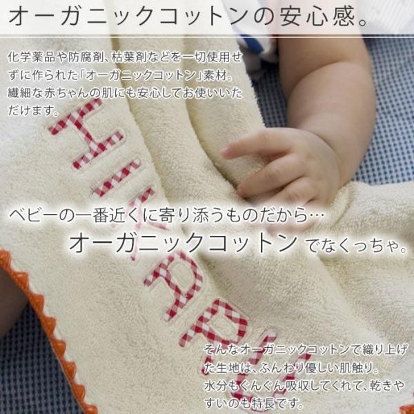 出産祝い  名入れ ギフトセット 女の子にも男の子にも 名前入り オーガニックコットン・アップリケ・プルミエ7点セット|mirukuru|04