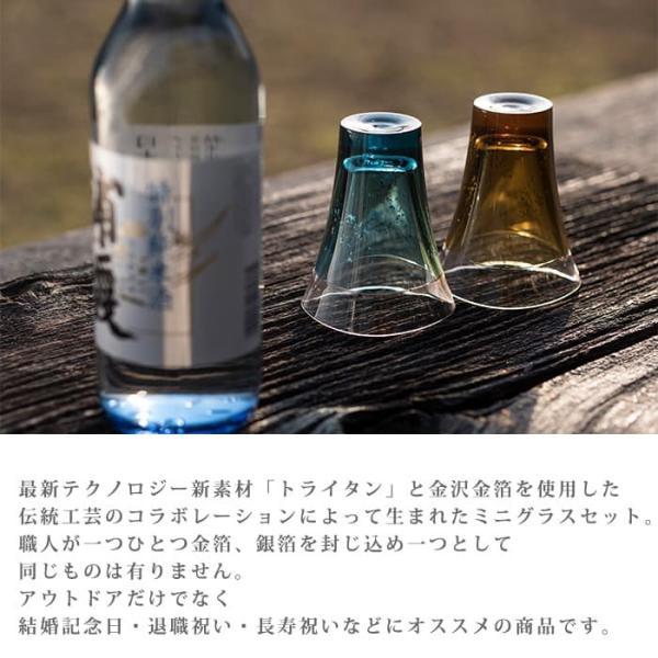 名入れ ペアギフト YAMANAMI GLASS(木箱入り)|mirukuru|11