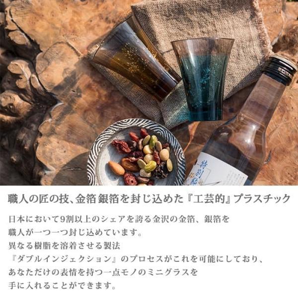 名入れ ペアギフト YAMANAMI GLASS(木箱入り)|mirukuru|03