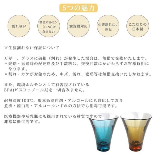 名入れ ペアギフト YAMANAMI GLASS(木箱入り)|mirukuru|04