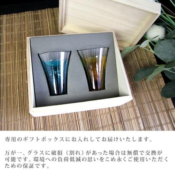 名入れ ペアギフト YAMANAMI GLASS(木箱入り)|mirukuru|06