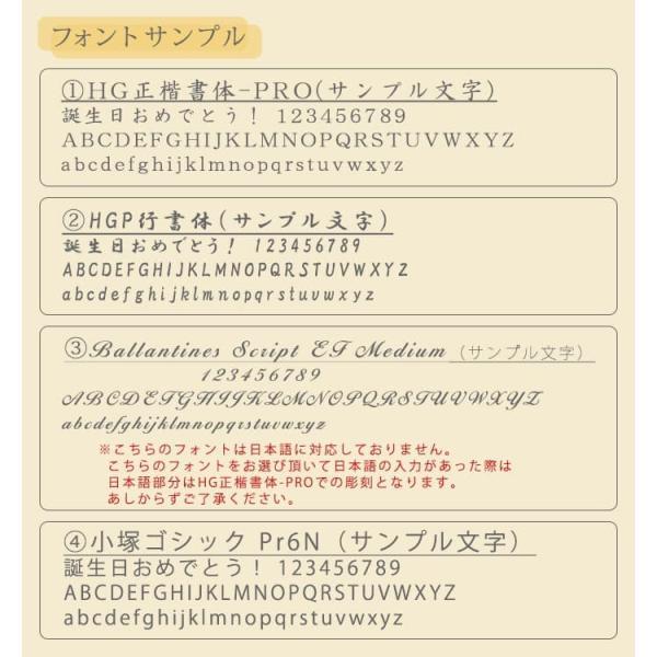 名入れ ペアギフト YAMANAMI GLASS(木箱入り)|mirukuru|08