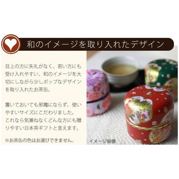出産内祝い 内祝い 出産祝いのお返しに喜ばれる名入れ 名前入り・和心日本茶セットA 成人式 お返し|mirukuru|04
