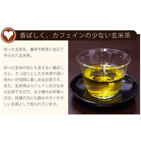 出産内祝い 内祝い 出産祝いのお返しに喜ばれる名入れ 名前入り・和心日本茶セットA 成人式 お返し|mirukuru|06