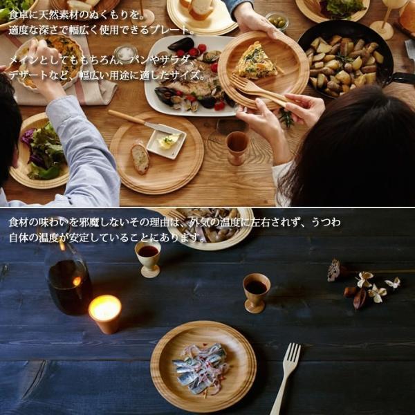 名入れ ペアギフト プレート22cm 竹製食器  結婚祝い 結婚記念日 ペアプレート 名前入り RIVERET 母の日 父の日|mirukuru|03