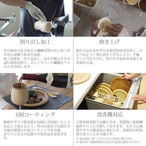 名入れ ペアギフト プレート22cm 竹製食器  結婚祝い 結婚記念日 ペアプレート 名前入り RIVERET 母の日 父の日|mirukuru|04