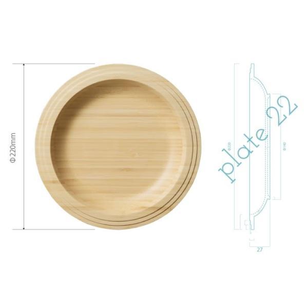 名入れ ペアギフト プレート22cm 竹製食器  結婚祝い 結婚記念日 ペアプレート 名前入り RIVERET 母の日 父の日|mirukuru|05