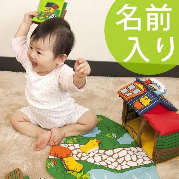 赤ちゃん 出産祝い ふわふわの布おもちゃ 特別な名前入り ふわふわファームハウス|mirukuru
