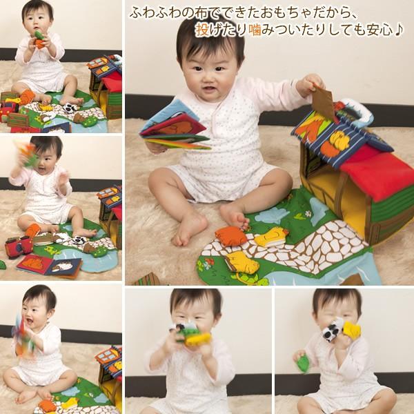 赤ちゃん 出産祝い ふわふわの布おもちゃ 特別な名前入り ふわふわファームハウス|mirukuru|04