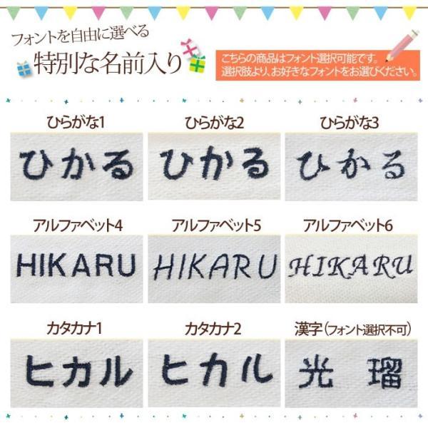 赤ちゃん 出産祝い ふわふわの布おもちゃ 特別な名前入り ふわふわファームハウス|mirukuru|06