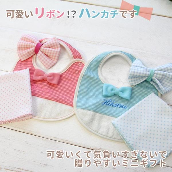 メール便可 出産祝い 名入れ ミニギフト(ソフトワッフル) スタイとハンカチ2枚のセット よだれかけ 誕生日プレゼント 御祝い 赤ちゃん mirukuru 02