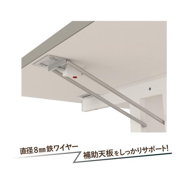 伸縮ミーティングテーブル 1800 1500 1200 会議用 オフィステーブル ホワイト|misae|04
