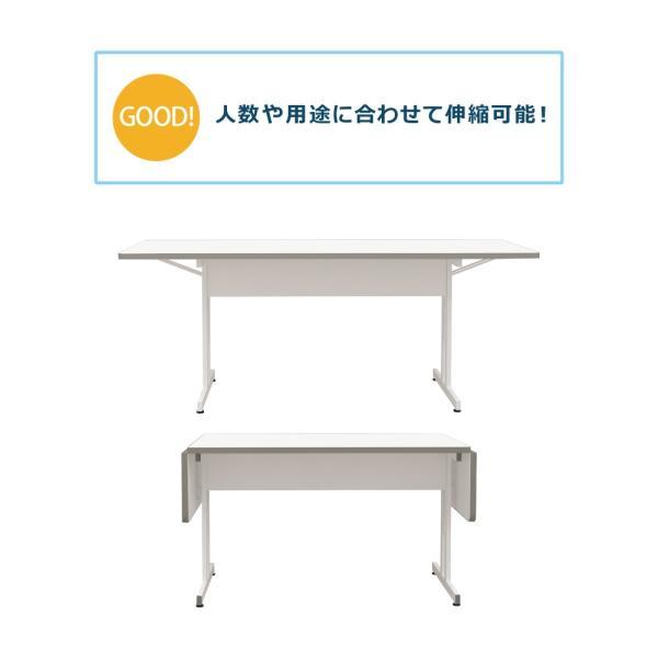 伸縮ミーティングテーブル 1800 1500 1200 会議用 オフィステーブル ホワイト|misae|05