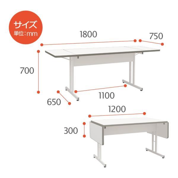 伸縮ミーティングテーブル 1800 1500 1200 会議用 オフィステーブル ホワイト|misae|08
