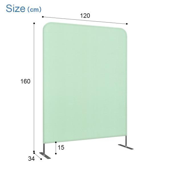 スクリーンパーテーション クロススクリーン 幅120cm 間仕切り 衝立 グリーン|misae|03