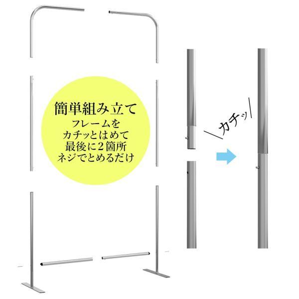 スクリーンパーテーション クロススクリーン 幅120cm 間仕切り 衝立 グリーン|misae|04