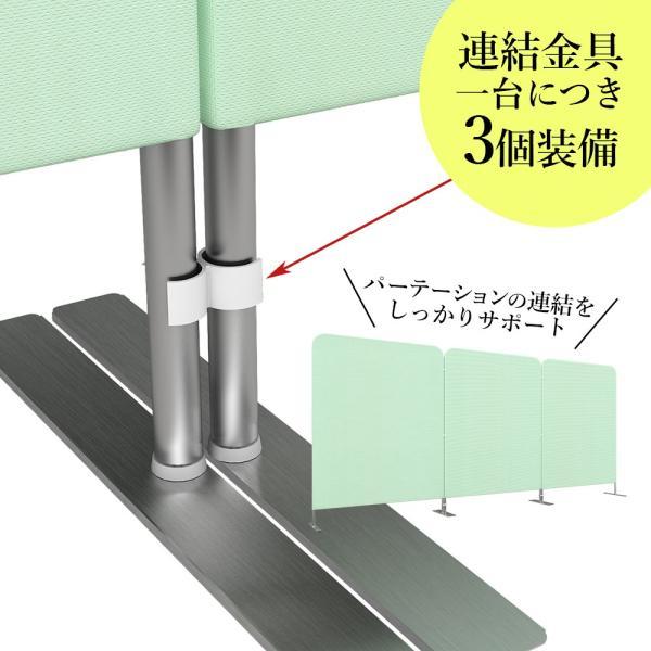 スクリーンパーテーション クロススクリーン 幅120cm 間仕切り 衝立 グリーン|misae|07